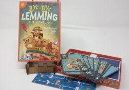 バイバイレミング:ByeByeLEMMING