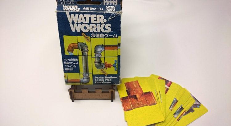 水道管ゲーム-WaterWorks-