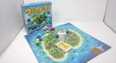 ウミガメの島:Mahe
