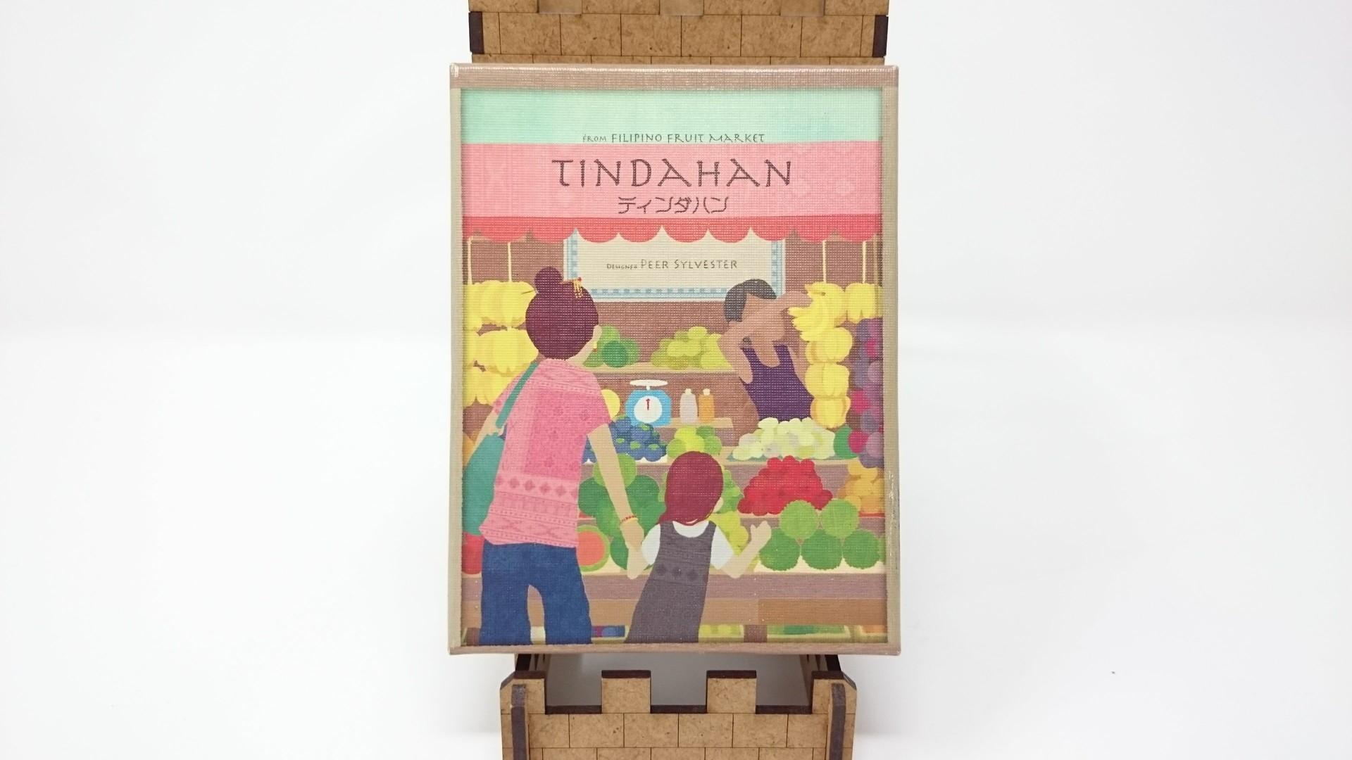 ティンダハン:TINDAHAN