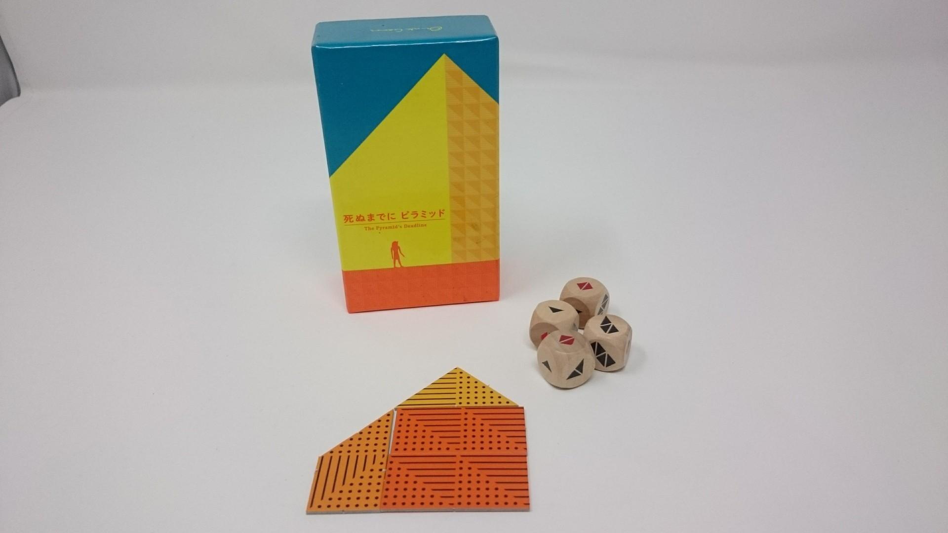 死ぬまでにピラミッド:The Pyramid's Deadline